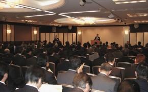 日遊協新年理事会