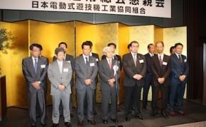 日電web