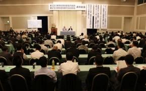 静岡総会2016
