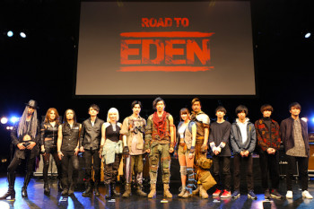 ROAD-TO-EDEN_main02web