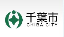 千葉市ロゴ