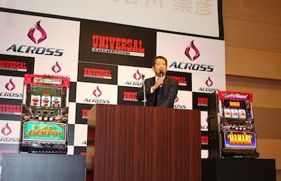 発表会で「スーパージャックポット」を紹介したマーケット戦略室の長谷川室長。今後のラインナップに「ハナビ」の後継機を用意していることも明らかにした