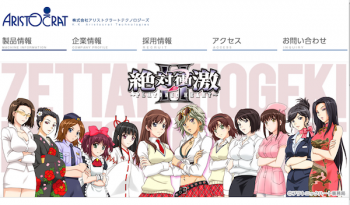 アリストスクリーンショット(2015-04-23 10.33.53)