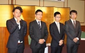 挨拶する新執行部の(左から)白川部会長、松本副部会長、中山副部会長、杉本副部会長