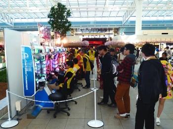 都連羽田イベント