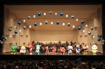 神奈川福祉コンサート