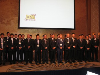 東遊商総会