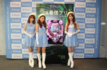 20150707fuji