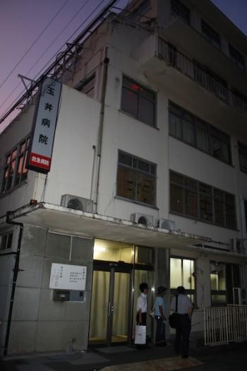 病院ウェブ