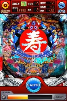 01_ジャパンフラッシュ のコピー