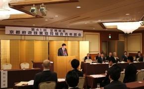 京都青年部会総会全景