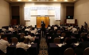 長野総会2016