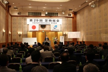 大阪青年部会総会2016