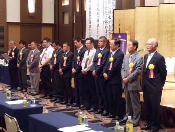 山形2016総会