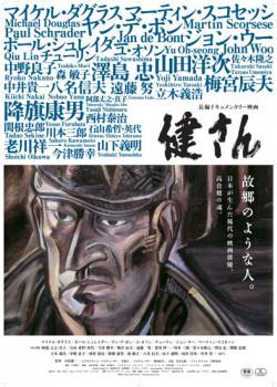 poster_B1