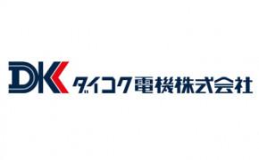 ダイコク電機ロゴ
