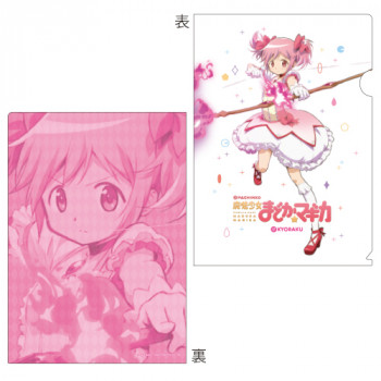 mm_clearfile_madoka_170830
