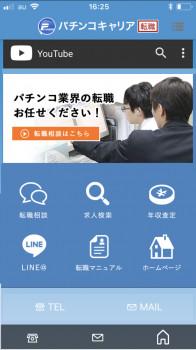 アプリTOP画像