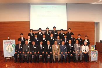 pp奨学金2018
