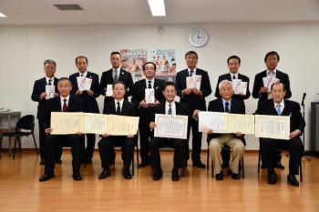 神奈川県県遊協相撲1