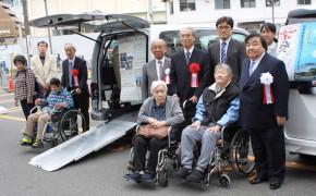 神奈川福祉車輌寄贈2018