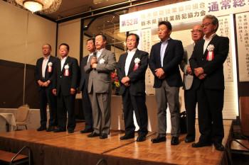 栃木総会2018