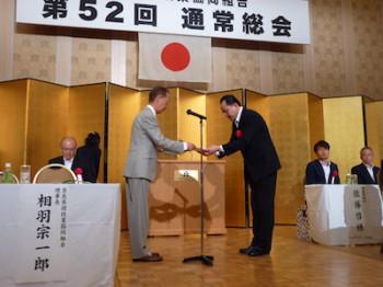 奈良県遊協総会