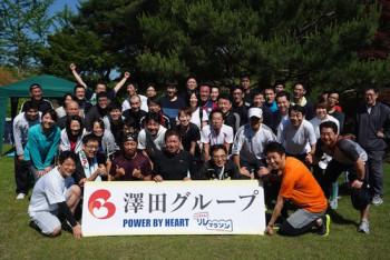 澤田グループのマラソン画像