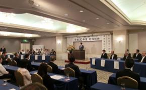 千葉流通商総会web画像