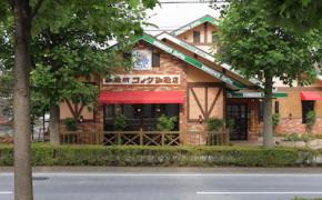 ニラク1号店