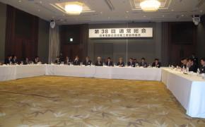 日電協総会