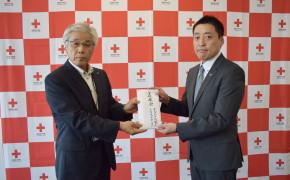 平成観光赤十字義援金
