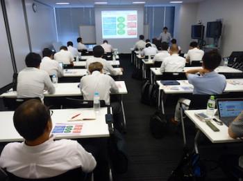 未来研究会経営セミナー