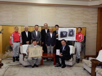 神奈川県遊協の日赤リチウムイオン蓄電池寄贈