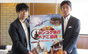 北海道遊技産業チャリティゴルフ のコピー