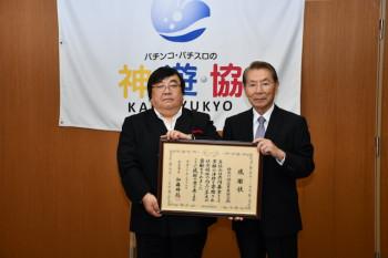 神奈川共同募金運動
