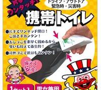 0612_juggler_toilet