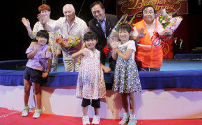 神奈川県遊協のサーカス招待2018