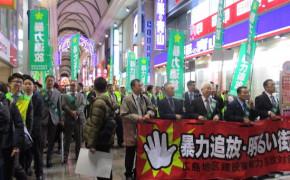 中国遊商暴追