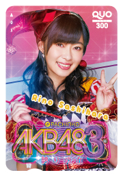 AY3_quocard_02_rino