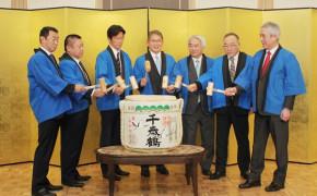北海道賀詞交歓会2019