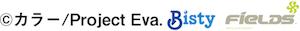 新世紀エヴァンゲリオン 暴走400コピーライト