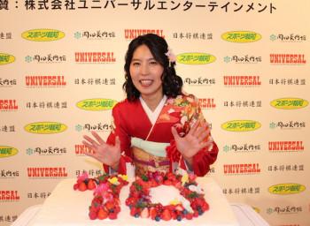 10連覇を祝した特製ケーキに笑顔を見せる里見女流名人
