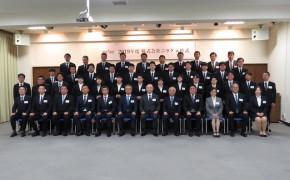 ニラク入社式2019