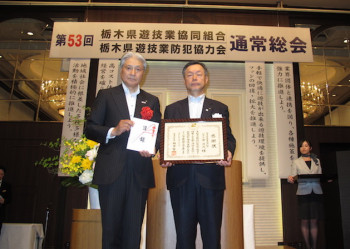 福田知事と金理事長