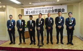 三選を果たした東野代表(中央)