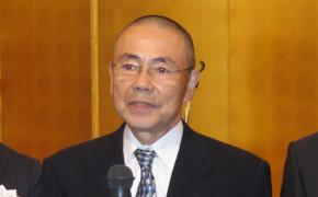 奈良掛川新理事長