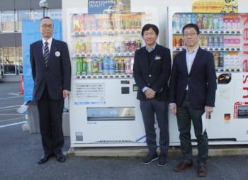 三重県遊協が災害対応と社会貢献兼ねた自販機を設置   パチンコ ...